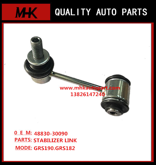 48830-30090 stabilizer link for Toyota Crown GRS182/GRS190